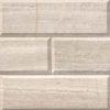 White Oak Subway Tile Honed Beveled 4×12