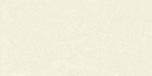 Silken Pearl Silestone Quartz Full Slab